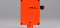 Gas Sense GS-ADR-ЕX